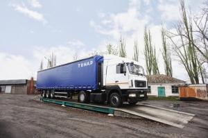 Доставка автомобильных весов производится собственным транспортом